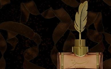 Parfums Orientaux - La Galerie Des Parfums