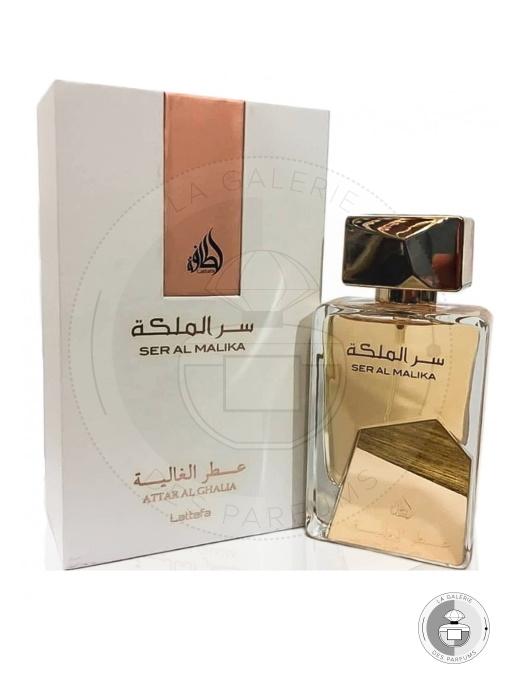Ser Al Malika - Lattafa Perfumes - La Galerie Des Parfums